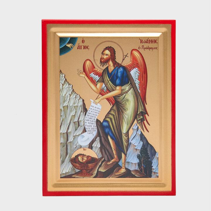 ΕΙΚΟΝΑ ΑΓΙΟΣ ΙΩΑΝΝΗΣ Ο ΠΡΟΔΡΟΜΟΣ ΜΕΤΑΞΟΤΥΠΙΑ Ν4
